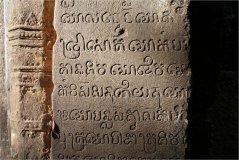 Z khmérského písma lze vyčíst celou historii staveb